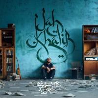 Jah KHALIB - Если Че Я Баха