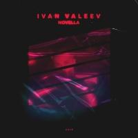 Ivan VALEEV - Пьяная