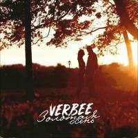 VERBEE - Золотая Осень