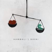 HAMMALI - Как Тебя Забыть