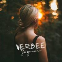 VERBEE - Зацепила