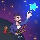 JONY - Звезда