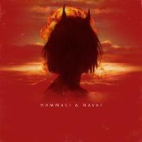 HAMMALI - Девочка-Война