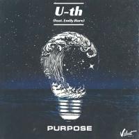 U-TH - Purpose