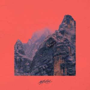 MARKUL - Скалы