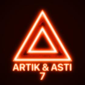 ARTIK & ASTI - Девочка Танцуй