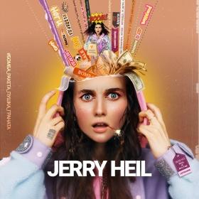 Jerry HEIL - Бомба Ракета Пушка Граната